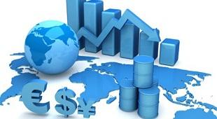 Резултат с изображение за икономика